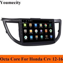 Android 9,0 автомобильный DVD для Honda Crv 2012 2013 gps Радио Видео мультимедийный плеер емкостный ips экран Wifi USB