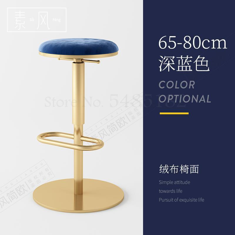 Northern Europe Light Luxury Home Back Bar Chair Milk Tea Shop Bar Front Desk Lift High Chair Rotating Round Bar Stool
