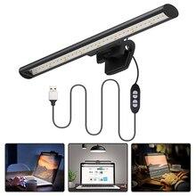 LED Light Dimmable USB Desk Lamps Monitor Laptop Screen Light Bar LED Desktop Table Lamp Eye Protection Reading Lamp
