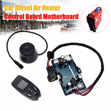 Car Heater Remote Controller LCD Monitor Switch Diesel Heater Control Board Motherboard For 12V 24V Air Diesel Parking Heater