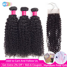 BY Kinky Curly Bundles With Closure Remy Human Hair Bundles With Closure Malaysian Hair Weave Bundles Hair Extension(China)