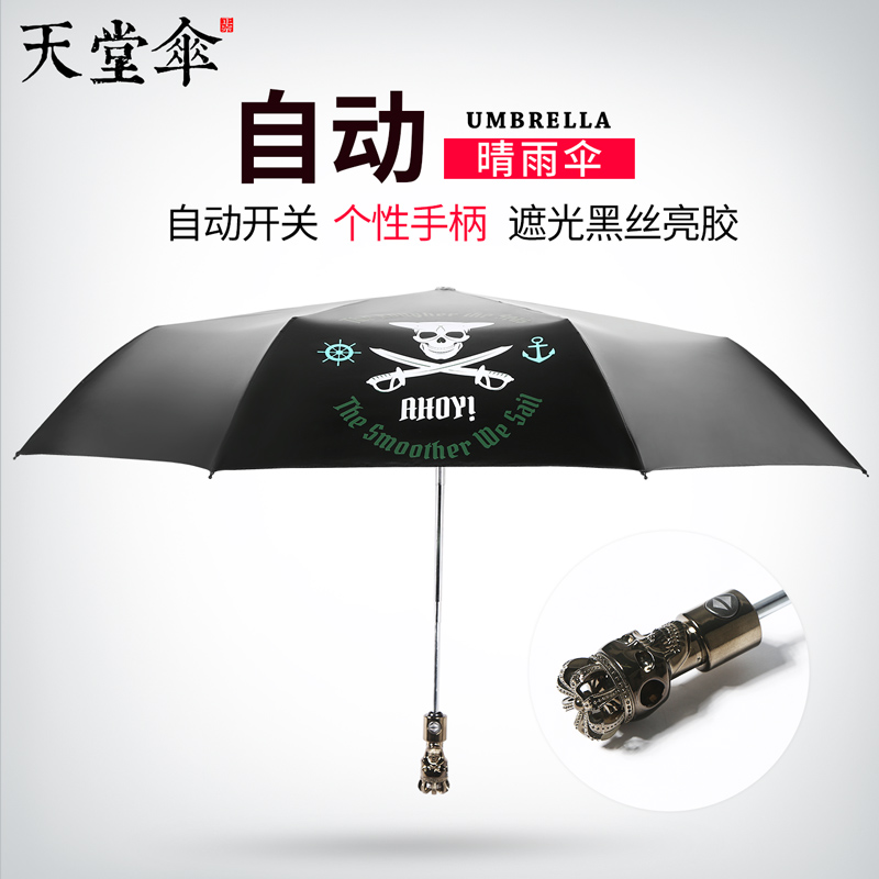 Automatic Folding Sun Skull <font><b>Umbrella</b></font> UV Black Coating Windproof <font><b>Umbrella</b></font> Women's <font><b>Big</b></font> Parasol Rain <font><b>Umbrellas</b></font> Paraguas Gift SY391 image