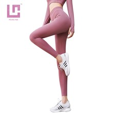 PEARLYNN Women's Sports Clothes Yoga Pants Tights Gym Workout Stretchy High Waist Athletic Wear Seamless Sports Fitness Leggings