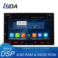 LJDA Android 9.0 Car Multimedia Player For Peugeot 3005 3008 5008 Partner Berlingo Stereo GPS Navigation DVD CD 2 Din Car Radio