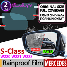 For Mercedes Benz S-Class W220 W221 W222 Full Cover Anti Fog Film Rearview Mirror Accessories S-Klasse S300 S320 S400 S500 S600 цены онлайн
