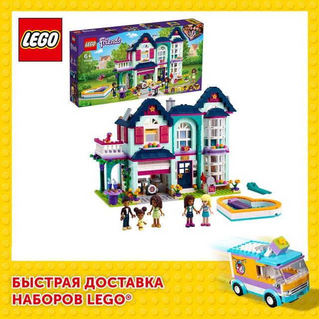Конструктор LEGO Friends Дом семьи Андреа 1
