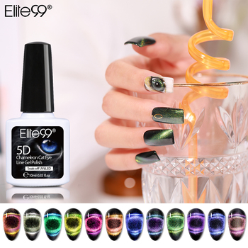Elite99 10ml Galaxy Katze Augen Led Gel Nagellack Chameleon Magnetische UV Nagellack Nail art Glänzende Gel Benötigen schwarz Basis Mantel