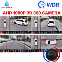Super 3D Panoramic Camera 360 Degree SUV Car Bird Eye Surround View Parking Monitor DVR System AHD VGA HDMI Output Support WDR