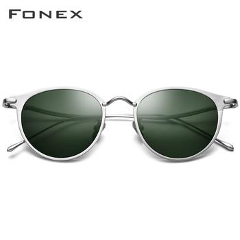 FONEX Pure Titanium Sunglasses Men Vintage Small Round Polarized Sun Glasses for Women 2019 New Retro Mirrored UV400 Shades 8509 2