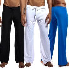 Long Yoga Pants Men Length Loose Jogging Pants Men Casual Solid Color Low-waisted Drawstring Loose Pants Running Yoga Trousers