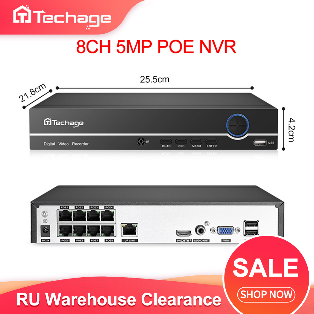 H.265 8CH 5MP 4MP 1080P POE NVR Audio Out Security Surveillance Network Video Recorder Up to 16CH For POE IP Camera CCTV System