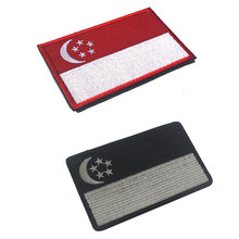 Parches de insignia de la bandera de Singapur bordada para ropa, brazaletes de mochila, de la insignia Diseño, chaqueta, Parche de mochila