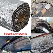 Car Sound Insulation Cotton 195cm x 47cm x 5mm Heat Proof Waterproof Dustproof Odorless and Practical Mildew Resistant(China)