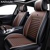 KADULEE siedzenie samochodowe ze skóry pu pokrywa dla MINI Cooper R50 R52 R53 R56 R57 R58 F55 F56 F57 Countryman R60 F60 akcesoria samochodowe samochód stylizacji