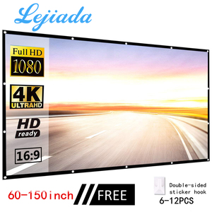 LEJIADA projector simple folding screen portable home outdoor KTV office 3d HD projector screen projection screen