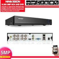 5 En 1 H 265 5MP AHD DVR NVR XVR CCTV 4Ch 8Ch 1080P 4MP 5MP de seguridad híbrido grabadora DVR cámara de Onvif RS485 coaxial Control P2P