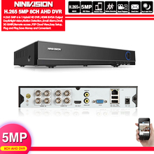 5 In 1 H.265 5MP Ahd Dvr Nvr Xvr Cctv 4Ch 8Ch 1080P 4MP 5MP Hybrid Security Dvr Recorder camera Onvif RS485 Coxial Controle P2P