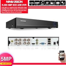 Caméra de sécurité hybride 5 en 1 H.265 5MP AHD DVR NVR XVR, vidéosurveillance 4Ch 8Ch 1080P, 4mp 5mp, enregistreur DVR Onvif RS485, contrôle Coxial P2P