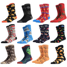 5 Pairs/lot Men's Funny Colorful Combed Cotton Socks Novelty Pattern Long Tube Crazy Wedding Skateboard Socks For Happy Men Sox casual colorful men s crew party socks crazy cotton happy funny skateboard socks novelty male dress wedding socks gifts for men