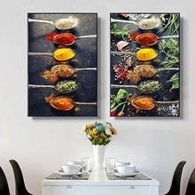 Kitchen Theme Mix Herb and Spices Canvas Painting Posters and Prints Cuadros Wall Art Pictures for Restaurant Dining Room Decor