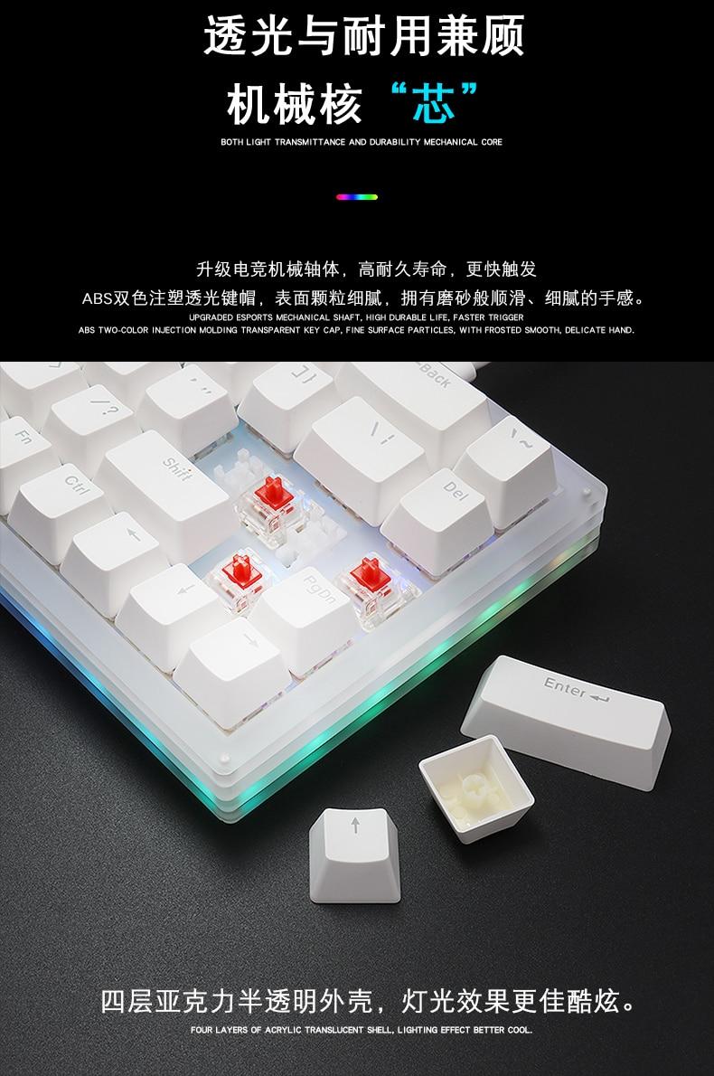 键盘详情页_03