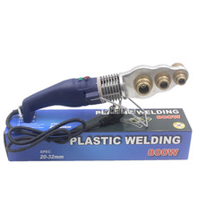 20-32 Electronic Thermostatic Fuser Tube Pipe Welding Machine Plastic Welder PPR Pipe Welding Machine 220V 800W 20MM/25MM/32MM