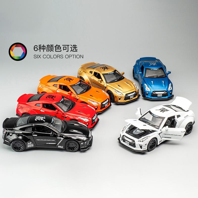 1:32 Simulation Nissan GTR Competition Alloy Car Model Die-casting Toy Car Children's Pull Back Flash Super-running Car Toy