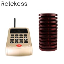 RETEKESS T118 Restaurant Coaster Pager Queue Wireless Calling System With 1 Keypad Transmitter + 10 Pagers For Cafe