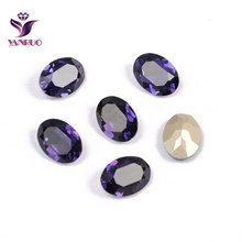 YANRUO 4120 Oval Purple Velvet Fancy Glass Beads Diamond Sewing Rhinestones DIY Base Ornaments Claw Setting