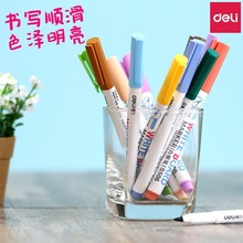 Whiteboard pen s506 easy-to-wipe color fine-head hook liner pen Erasable water-based children's whiteboard pen 12 colors