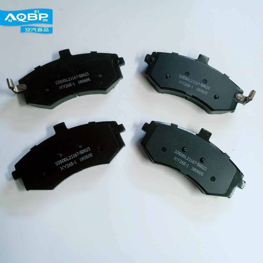 Car Brake Pads >> Car Brake System For Jac J5 Oem S3500l21167 50023 Front Brake Pads
