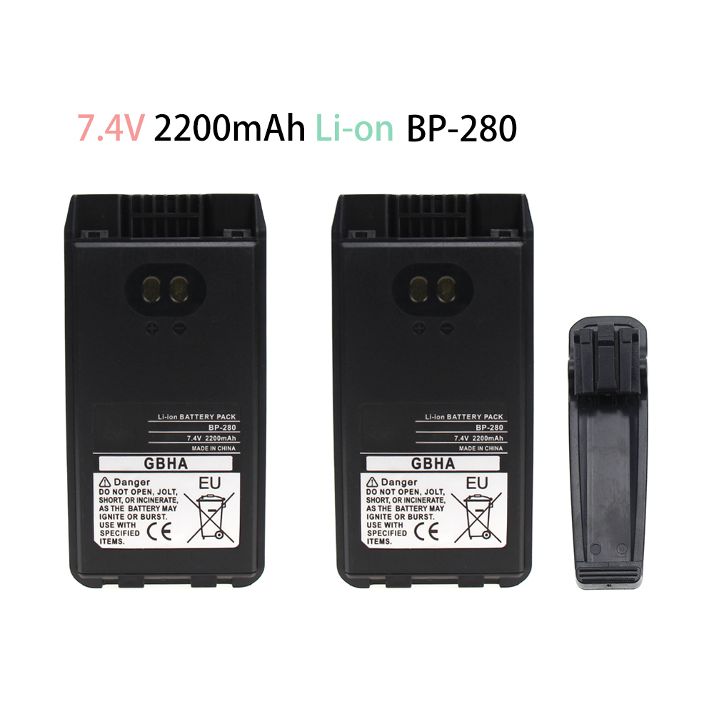 2X Replacement Battery For ICOM F1000S BP-279 F1000 F1000T F2000 F2000D F2000S F2000T FT-2000 IC-V88 BP-280 (7.4V 2200mAh)