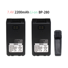 2X Replacement Battery for ICOM F1000S BP-279 F1000 F1000T F2000 F2000D F2000S F2000T FT-2000 IC-V88 BP-280 (7.4V 2200mAh)