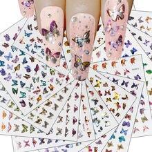 1 шт летние цветные лазерные рисунки бабочек nail art Наклейки