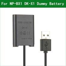 NP BX1 Batterie Factice DK X1 Connecteur Dalimentation DC Batterie Externe USB CÂBLE Pour Sony DSC RX100 DSC RX1 DSC RX1R DSC RX1RM2 DSC RX100M2