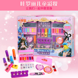New Ye Luoli princess Children's Makeup Cosmetics Set Lip Gloss Nail Polish Lipstick Little girl performing Play House Toys Gift