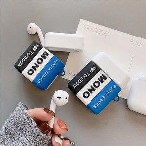 Image 5 - Para airpods funda de auriculares Bluetooth inalámbricos de silicona suave para estudiantes borrador para airpods 1/2 funda bonita caja de carga