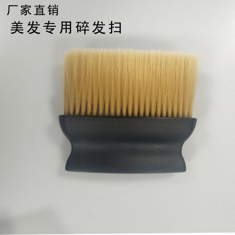 Manufacturers Direct Selling DIY Hair Tools Scan Brush Hair Dressing Only Broken Brush Hair Dressing Makeup Only Brush