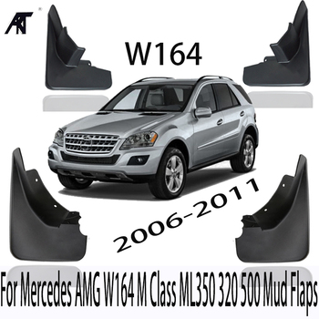 NEW 4pcs For Benz Rubber Fender Flares Mudguard Splash Guards Mud Flaps For Mercedes AMG 2006-2011 W164 M Class ML350 320 500