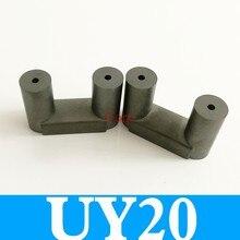 Transformador de ferrita UY20 Al 3750nH/N2 UU, núcleo de ferrita, aislador UR64/40/20, grano de ferrita RF, MnZn PC40 choke, 1 par