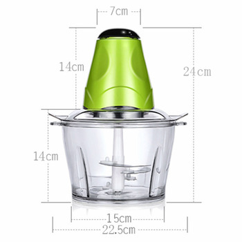 2L Automatic Powerful Electric Meat Grinder Multifunctional Food Processor Electric Chopper Meat Slicer Cutter Blender 6