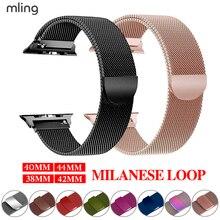 Миланская петля браслет из нержавеющей стали магнитный ремешок для Apple Watch 5 4 3 2 1 42 мм 38 мм браслет ремешок для iwatch 4 5 40 мм 44 мм