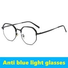 FQ0454 Vintage New Blue Light Fashion Glasses Anti Rays Radiation Blocking Men Women Goggles gafas mujer/hombre