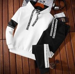 Neue Stil Herbst männer Korean-stil Hoodie Sport Set Casual Plus-sized Menswear Männer Tragen Running Sport kleidung Zwei-Stück Se