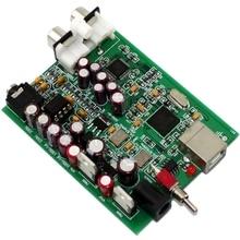 YJ0096 XMOS U8 + AK4490 USB декодер плата, для усилителя платы