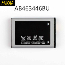 2Pcs 800mAh AB463446BU Mobile Phone Battery for Sa