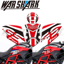 New Pattern Motorcycle Sticker Gel Protector Fuel Tank Anti Scratch FOR BMW F700GS F700 GS Adventure