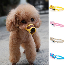 Pet Dog Muzzle Useful Dog Anti-bite Muzzle For Small Medium Large Dogs Durability Mesh Portable Multifunction Dog Muzzle XS-2XL