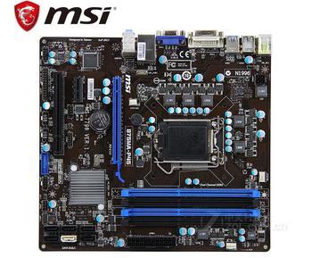 MSI B75MA-P45 LGA 1155 DDR3  B75 used Desktop motherboard mainboard PC on sales 2016 manufacturer desktop mainboard h81 lga1150 ddr3 gaming motherboard with pcie16x port