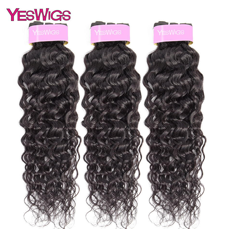 Yeswigs Hair Water Wave Bundles Indian Non-remy Hair Extensions 100% Human Hair Weave Bundles Natural Color 8inch -26inch  (3)